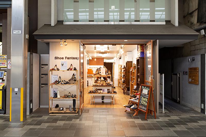 シューファンタジー京都寺町店イメージ