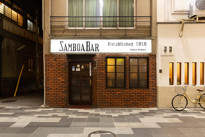 京都サンボアイメージ