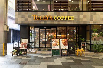 タリーズコーヒー 京都寺町通り店イメージ