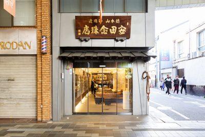 株式会社 安田念珠店イメージ