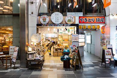 鈴木松風堂 寺町店イメージ