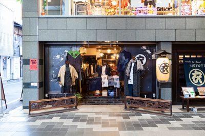 オスティアジャパン衣 寺町店イメージ
