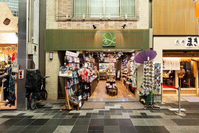 京都 よつば屋 寺町店イメージ