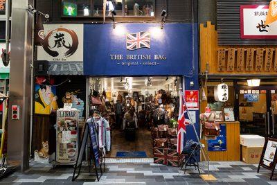 THE BRITISH BAGイメージ