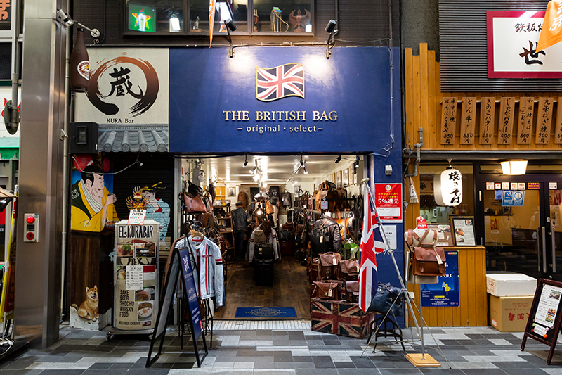 THE BRITISH BAGイメージ