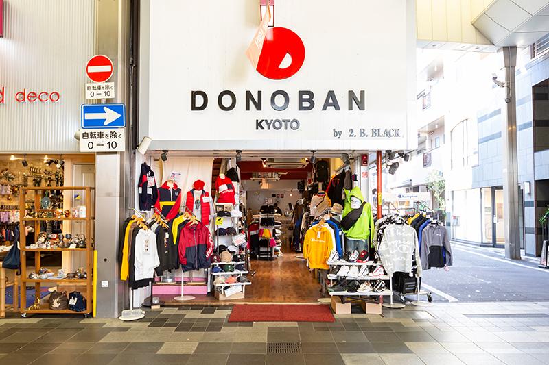DONOBAN-KYOTOイメージ