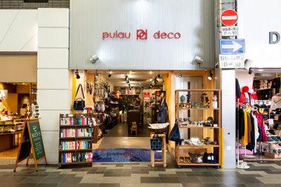 プラウデコ 寺町店イメージ