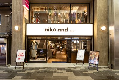 niko and… 京都寺町店イメージ