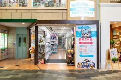 らしんばん 京都店2号館イメージ
