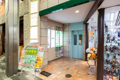 メロンブックス京都店(4・5F)イメージ