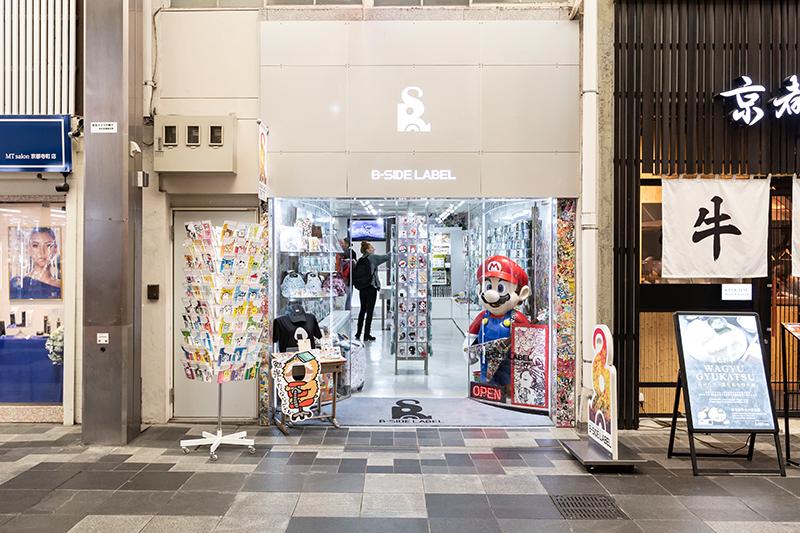 B-SIDE LABEL 京都店イメージ