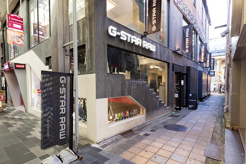 G-Star RAW 京都店イメージ