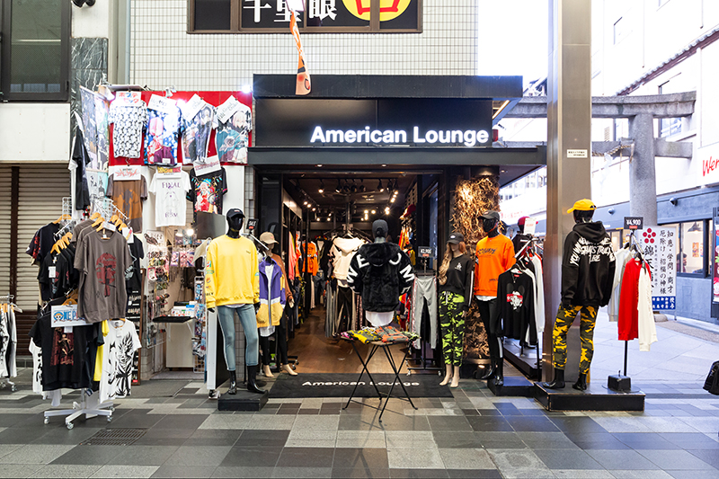 American Loungeイメージ