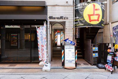 理容プラージュ 京都店イメージ