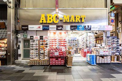 ABC-MART 京都寺町店イメージ