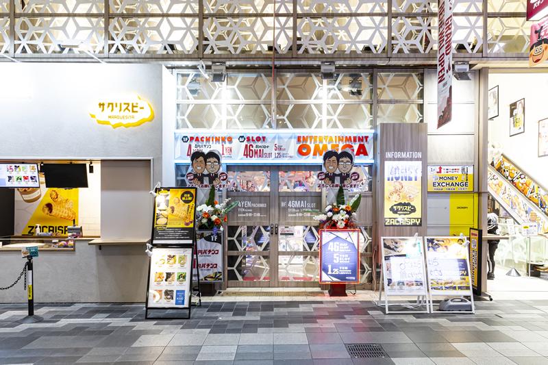 エンターテイメント オメガ 寺町店イメージ