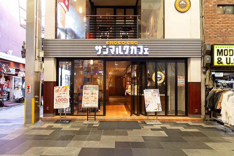 サンマルクカフェ 京都寺町店イメージ