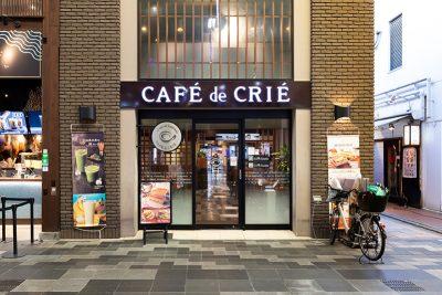 CAFÉ de CRIÉイメージ