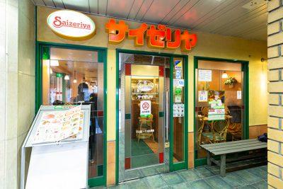 サイゼリヤ 京都寺町店イメージ