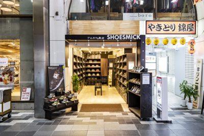 アルカヤ靴店 SHOESMICKイメージ