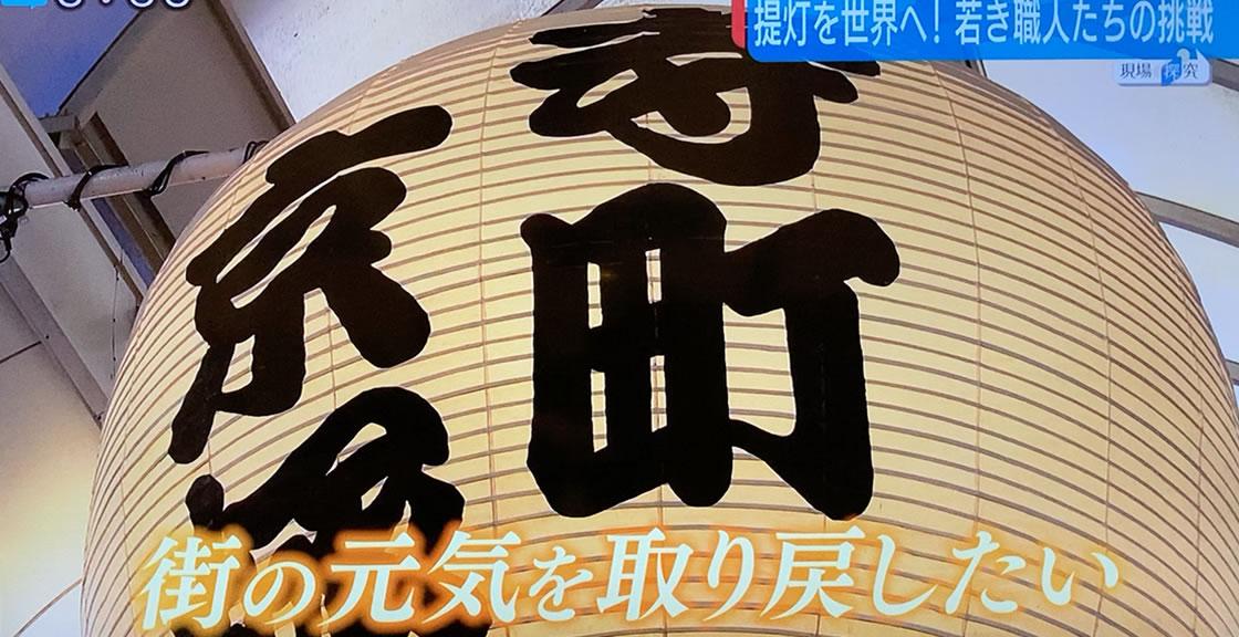 TV大阪様に取材いただきました